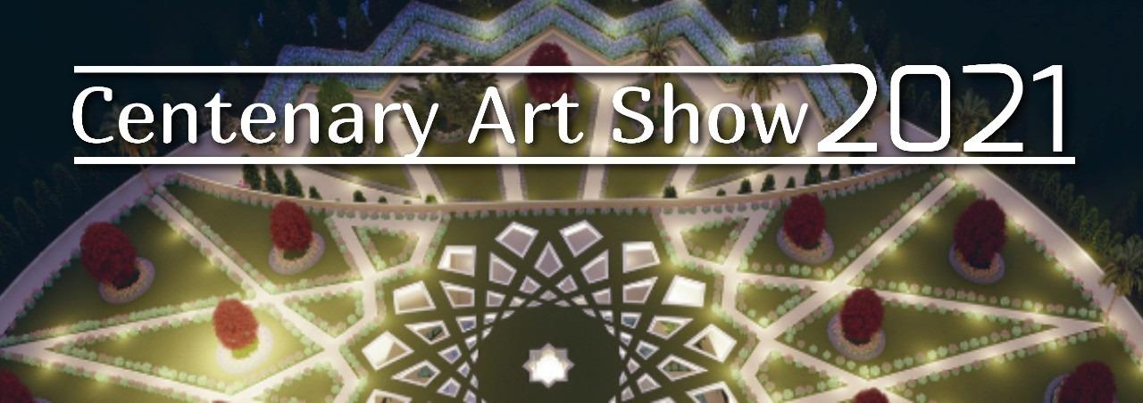 Centenary Art Show Header