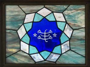 Baha'i Ring stone Symbol